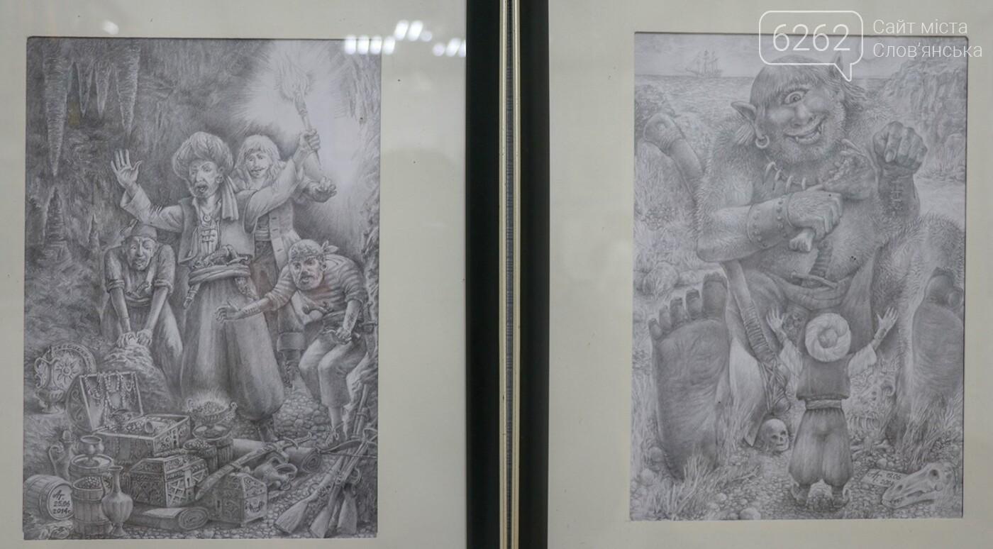 """Легенди Єгипту та казки - у музеї Слов'янська відкрилася виставка """"без олії"""", фото-8"""