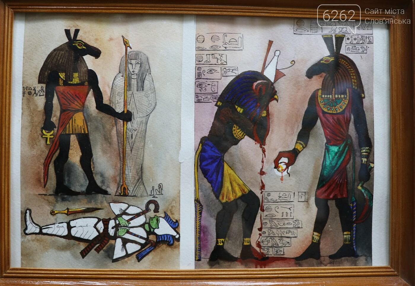 """Легенди Єгипту та казки - у музеї Слов'янська відкрилася виставка """"без олії"""", фото-1"""