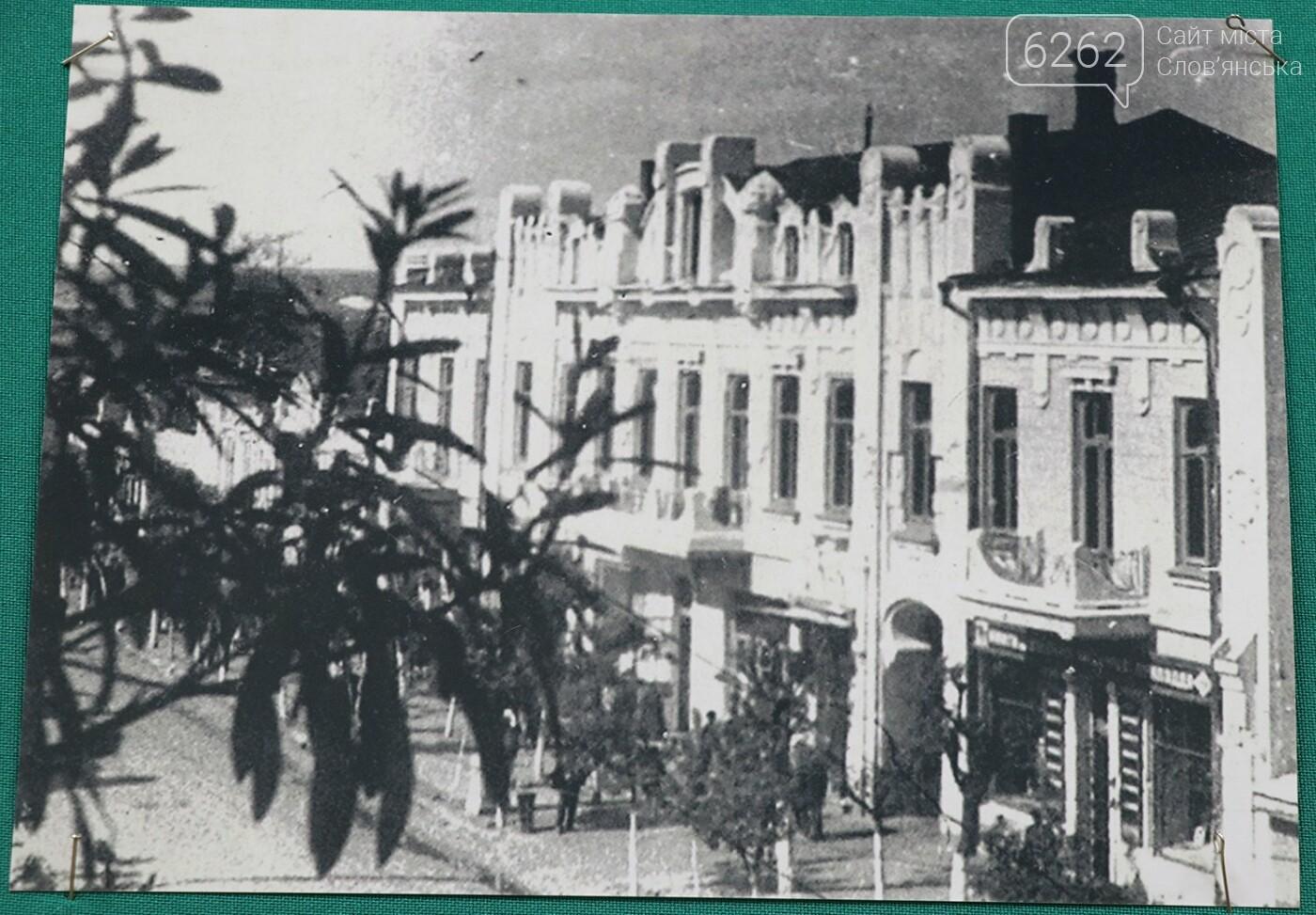 Будинок Александрова
