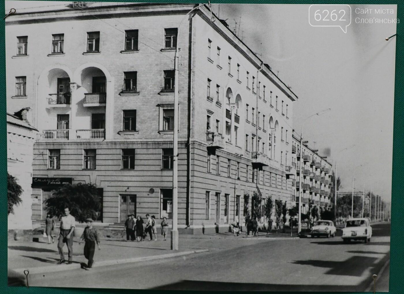 Перехрестя вулиць Шевченка та Банківської