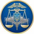 Славянская объединенная государственная налоговая инспекция