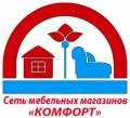 Сеть мебельных магазинов «Комфорт» в Славянске