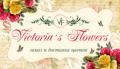 Магазин цветов Victoria's Flowers, доставка цветов в Славянске