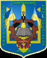 Слов'янський професійний машинобудівний ліцей