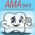 Стоматологический центр AMA dent