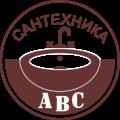 Сантехника АВС - декор для дома в Славянске