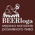 Живое пиво в Славянске  BeerLoga (Бирлога)