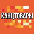 """Новогодние украшения в Славянске - магазин """"Канцелярия"""""""