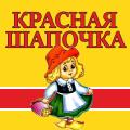 """Хозтовары в Славянске - магазин """"Красная шапочка"""""""