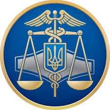Логотип - Славянская объединенная государственная налоговая инспекция