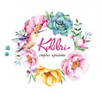 Логотип - Студия красоты Колибри в Славянске