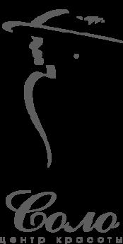 Логотип - Центр красоты Соло