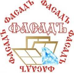"""Логотип - """"Фасад""""- окна, двери, жалюзи, рулонные шторы, фурнитура (замки, ручки), перила из нержавеющей стали"""