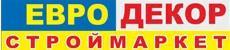 Логотип - Строймаркет Евро Декор
