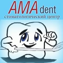 Стоматологический центр «АМА dent»