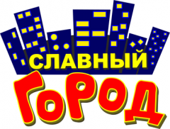 """Кафе """"Славный город"""" в Славянске"""