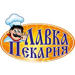 """""""Лавка Пекарня"""""""