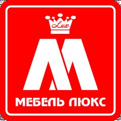 Логотип - Гипермаркет «Мебель Люкс» в г.Славянск  «Мы улучшаем жизнь»