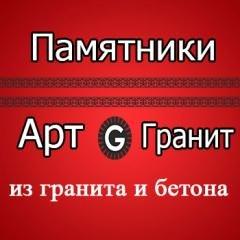 Логотип - Арт гранит