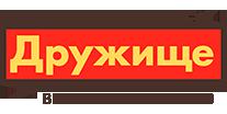 Логотип - Торговая Сеть Дружище в Славянске