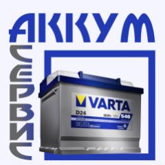 Логотип - Магазин «Аккум-Сервис»