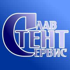 Логотип - Слав  тент  сервис - производственная площадка