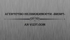 "Логотип - Агентство недвижимости ""ВИЗИТ"""