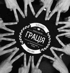 Логотип - Центр танца«Грация»