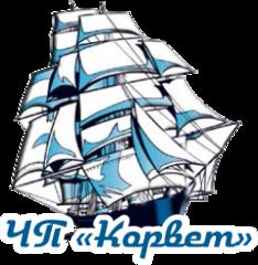 """Логотип - ЧП """"Корвет"""" - изделия из натурального камня в Славянске"""