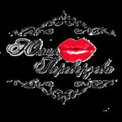 Логотип - Перманентный макияж Юлия Переверзева
