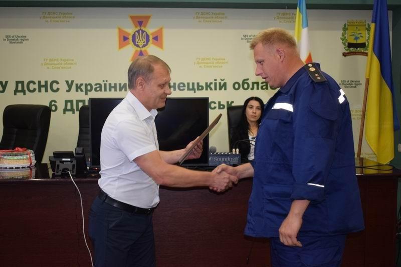 В Славянске поздравляли спасателей, фото-2