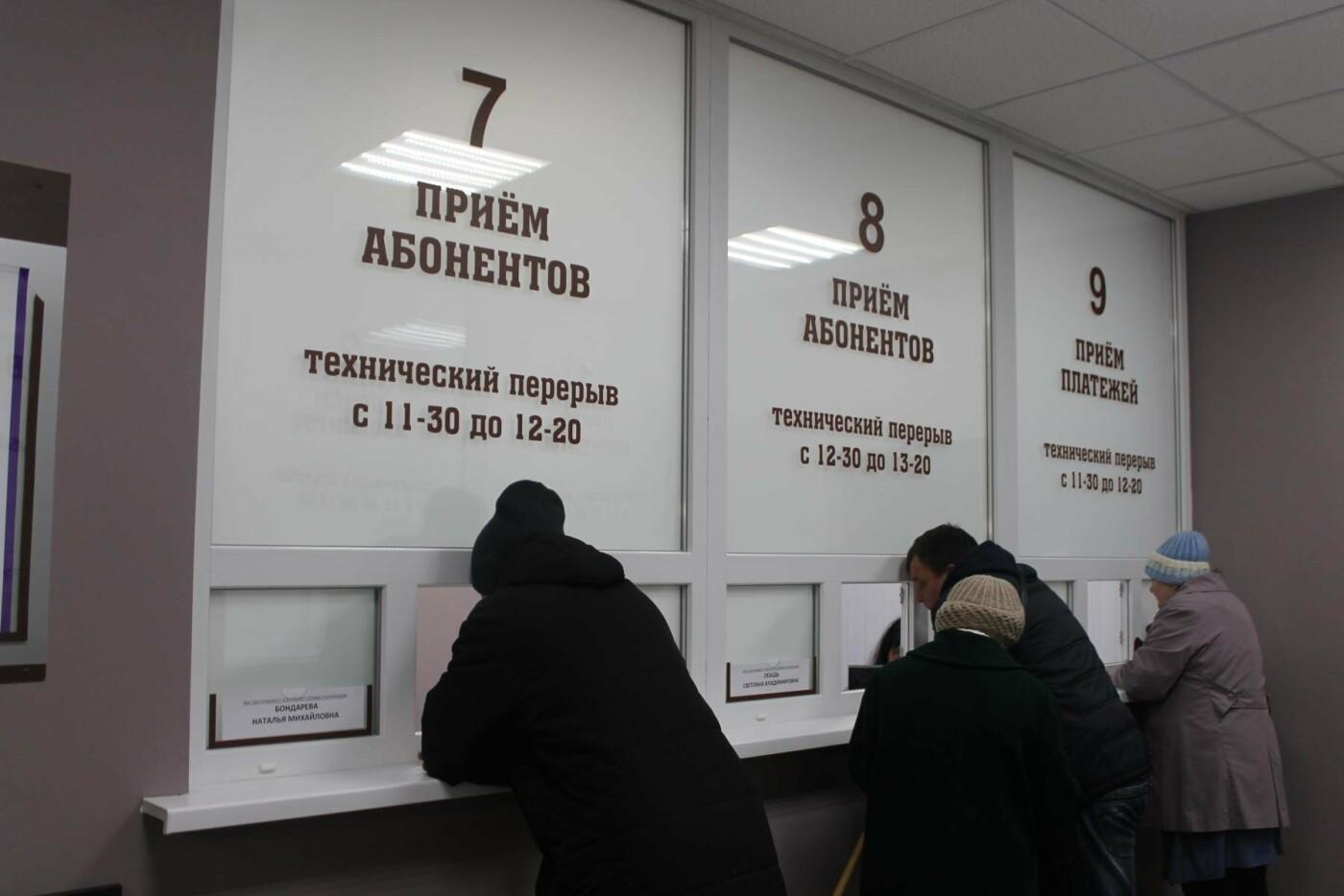 Картинки по запросу горводоканал славянск