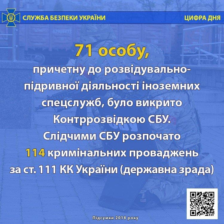 2_5c35df004d1c4.jpg