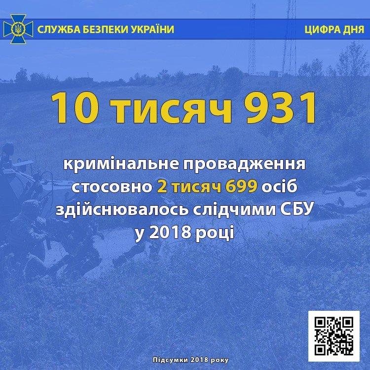 4_5c35df04e8585.jpg