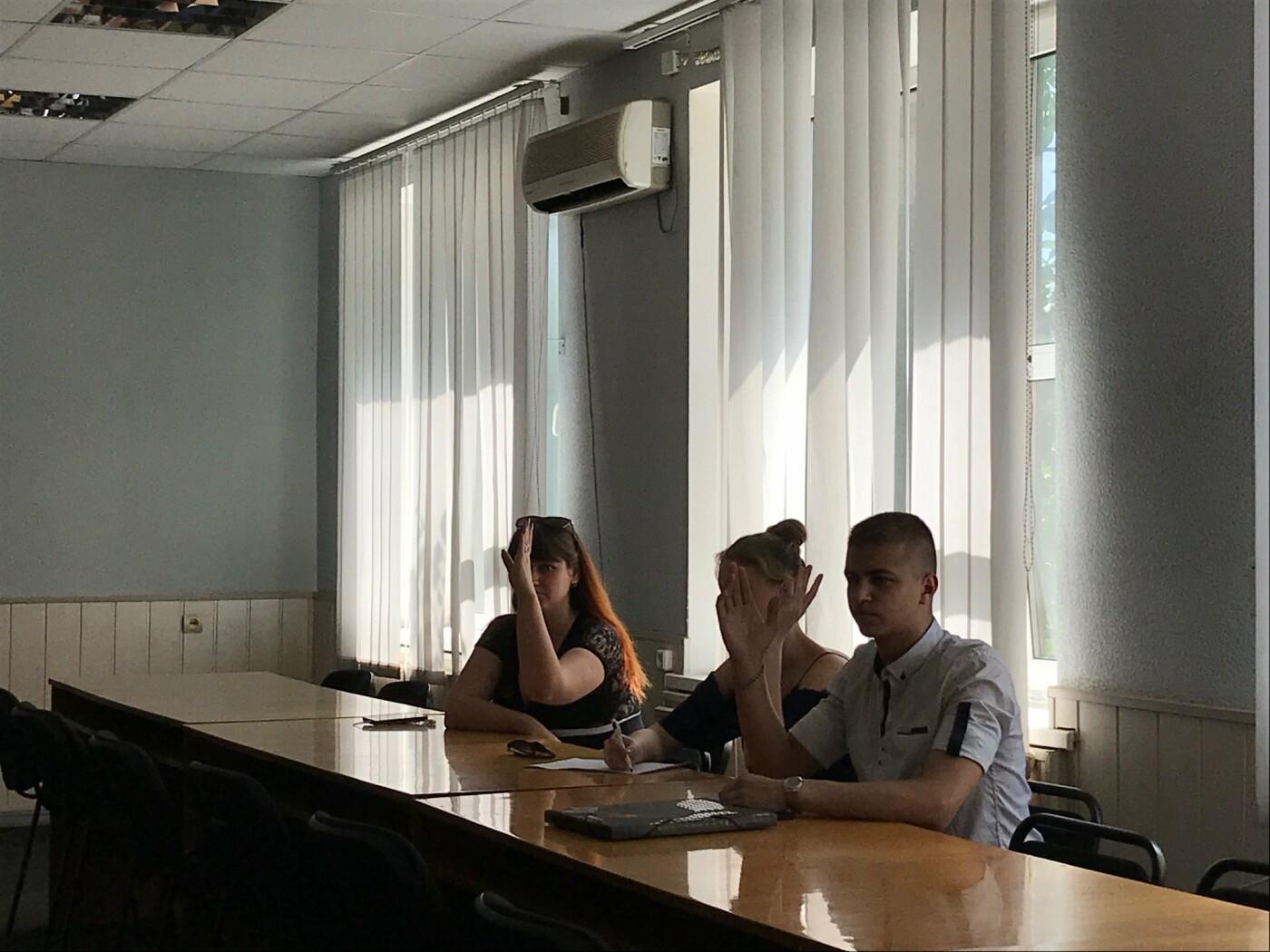 В Славянске выбрали участников молодежного совета, фото-1