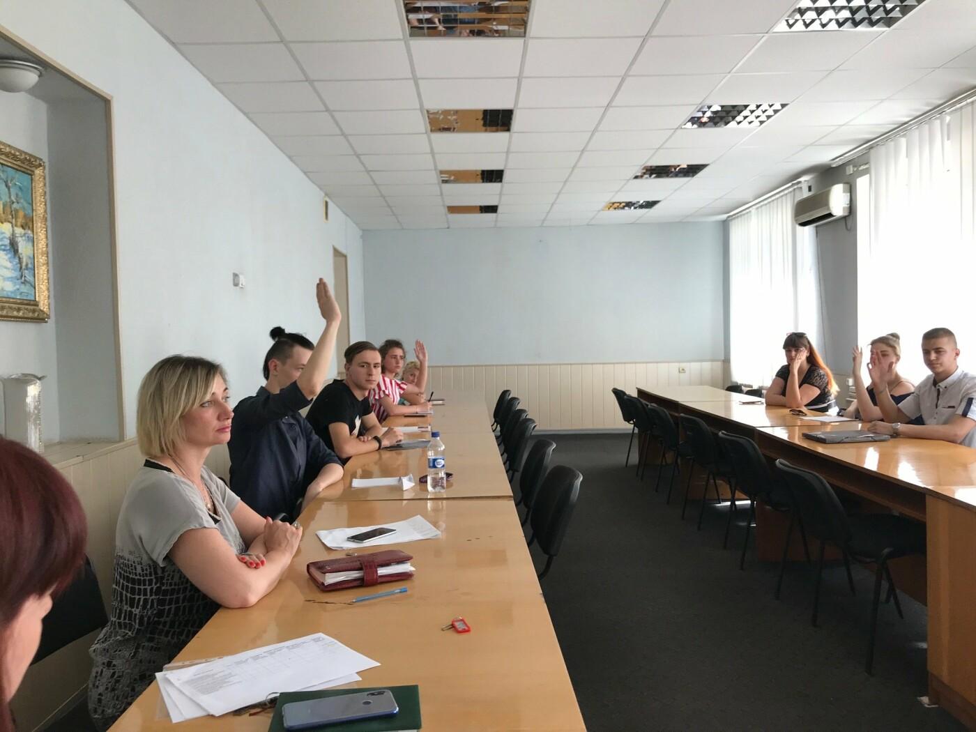 В Славянске выбрали участников молодежного совета, фото-3