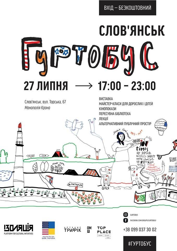 Шовкодрук, каліграфія та кіно: сьгодні до Слов'янська завітає творчий простір в автобусі, фото-1