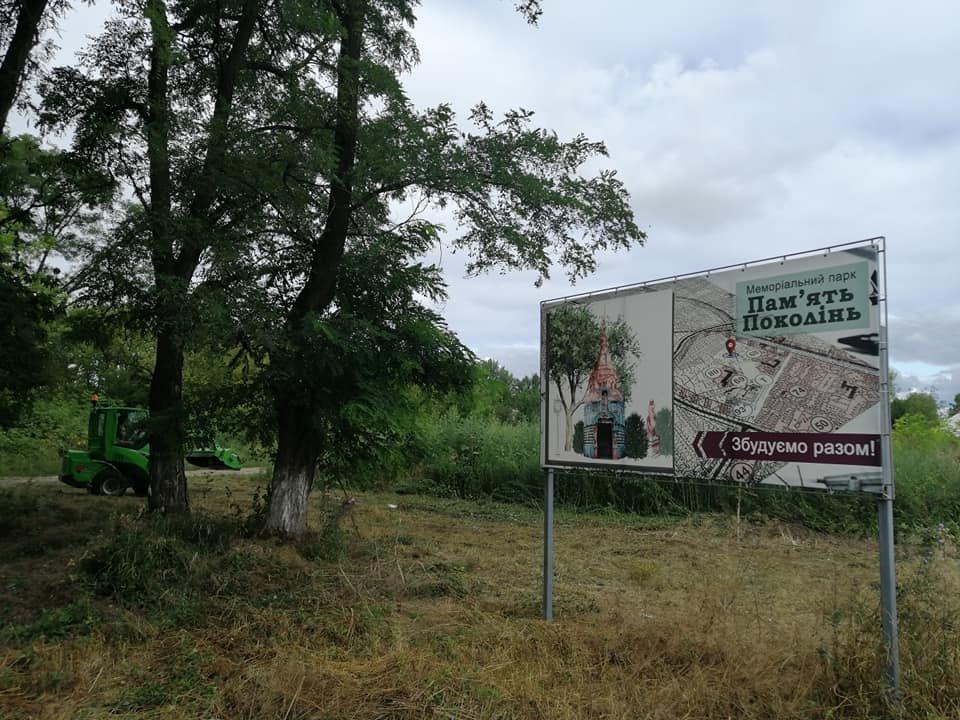 У Слов'янську Староміський цвинтар розчищають від трави та чекають на паспортизацію, фото-1