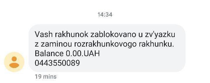 """Шахраї придумали нову схему """"розводу"""" українців, фото-1"""