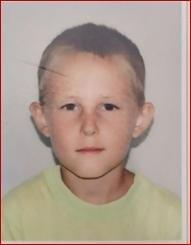 Увага, розшук! У Слов'янському районі зникли троє дітей, фото-3