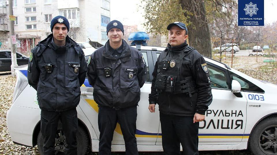 В Славянске от самоубийства спасли девушку - ВИДЕО, фото-1