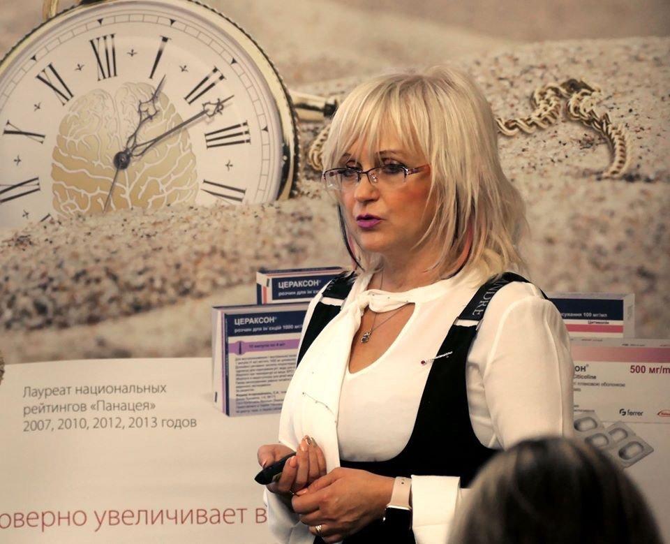 В Донецької області  відбулася науково-практична конференція «Клінічна неврологія та нейрохірургія- нові аспекти в діагностиці та лікуванні», фото-2