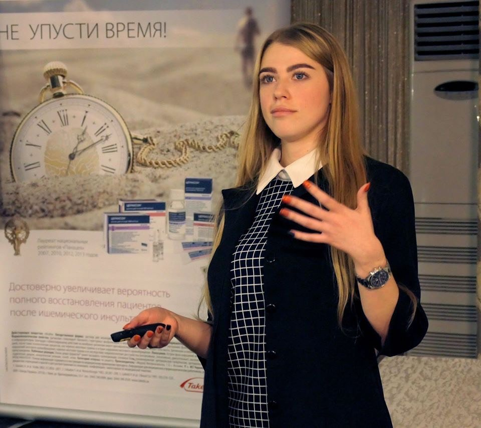 В Донецької області  відбулася науково-практична конференція «Клінічна неврологія та нейрохірургія- нові аспекти в діагностиці та лікуванні», фото-9