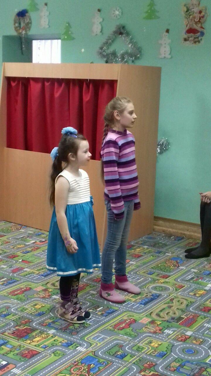 Даруйте тепло своїх сердець. У Слов'янську дітям з інвалідністю влаштували концерт, фото-6