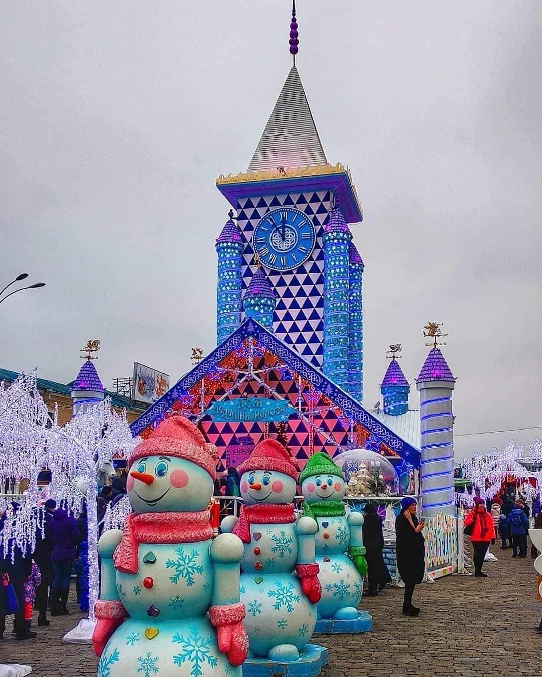 Як відсвяткували Новий Рік у різних містах України, фото-3