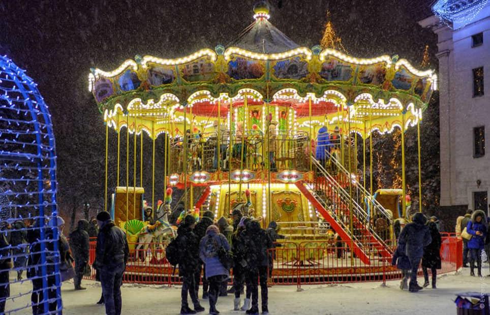 Як відсвяткували Новий Рік у різних містах України, фото-7