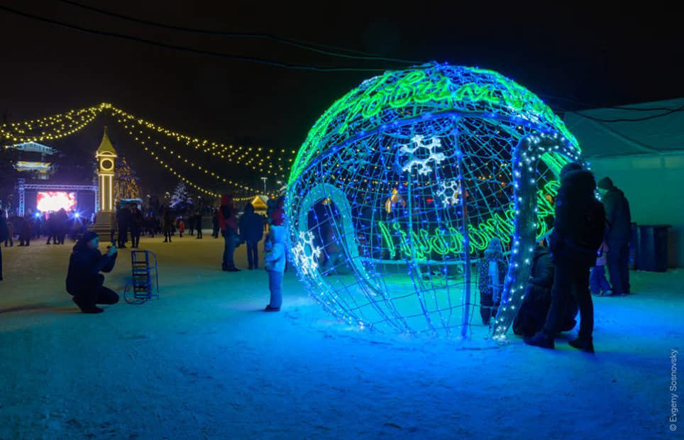 Як відсвяткували Новий Рік у різних містах України, фото-8
