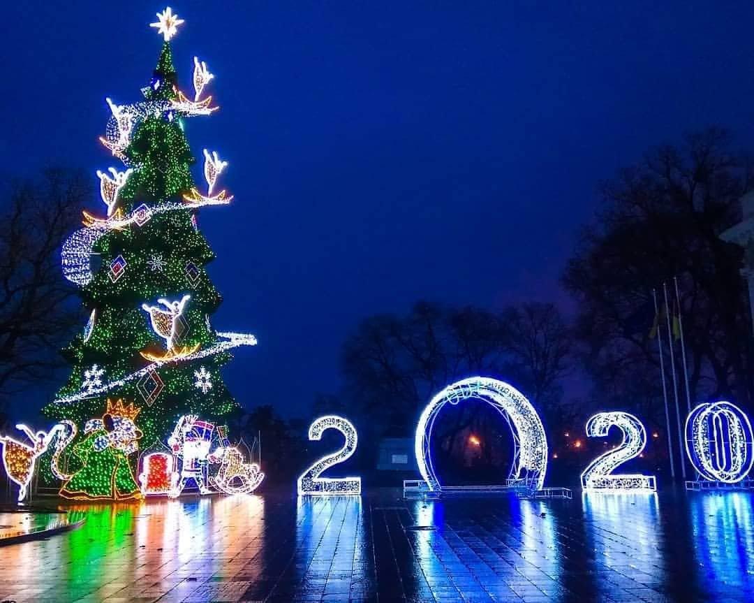 Як відсвяткували Новий Рік у різних містах України, фото-9