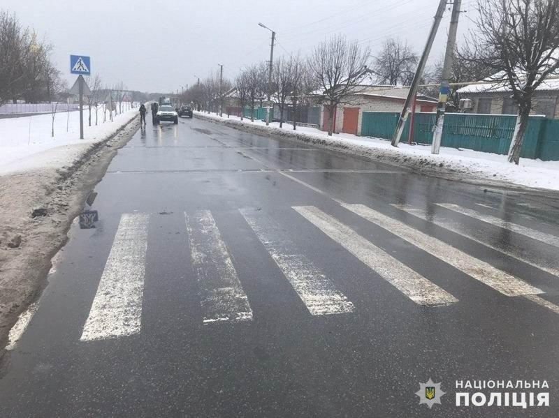 Крадіжки та аварія на переході. Кримінальні події доби у Слов'янську, фото-3