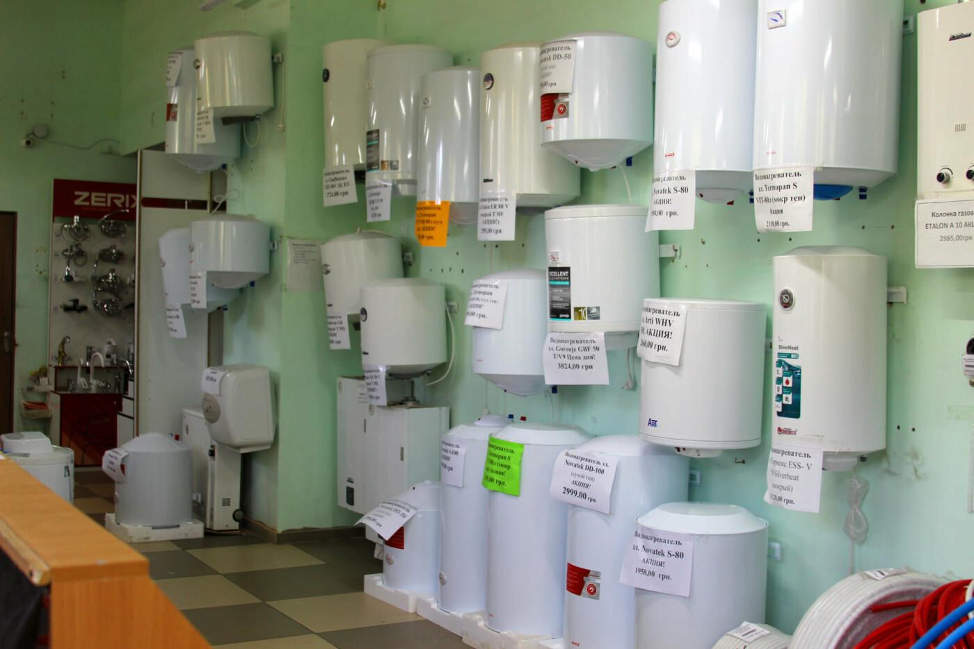 Поспішай у ПРОКОМ! Купуй нові колекції шпалер для стін, люстр та світильників з приємними знижками!, фото-1